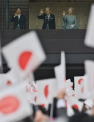 The Emperor's 82nd birthday in Japan