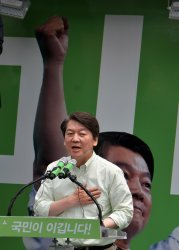 South Korean presidential election campaign in Seoul