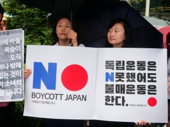 Protesters Call for Boycott of Japanese Products in South Korea