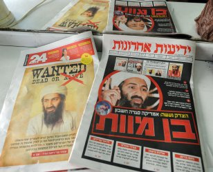 A close-up of Hebrew newspapers in Jerusalem  announcing the killing of Osama bin Laden by U.S. special forces in Pakistan