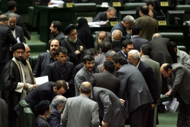 Iran's parliament's official session