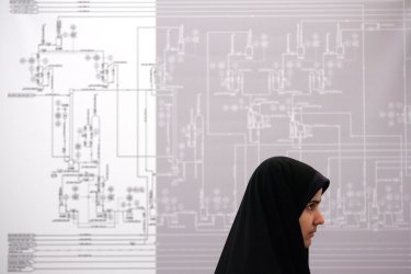Iran's Nuclear Issues Explained in Tehran