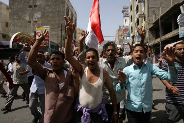 Yemenis  Celebrate the Departure of Long Term President Ali Abdullah Saleh Wounded