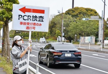 Local government open drive-through coronavirus testing site for COVID-19 in Japan