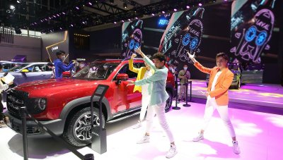 International Auto Show Opens in Beijing, China