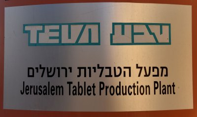 A Sign At The Teva Pharmaceutical Complex In Jerusalem