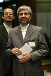 NON-ALIGNED MOVEMENT'S MEMBERS HOLD A CONFERENCE IN TEHRAN