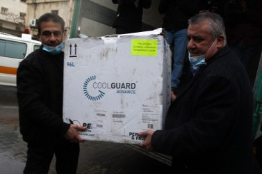 Israel Allowes Delivery of COVID-19 Vaccines Into Gaza