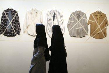 Manifestation of Contemporary Art Exhibition in Iran