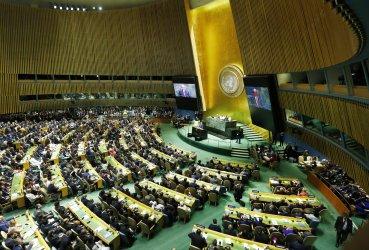 United States President Donald Trump at UN GA