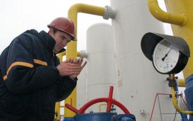 NATURAL GAS PIPELINE STATION NEAR KIEV
