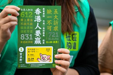 A Campaigner Holds a Flyer in Hong Kong