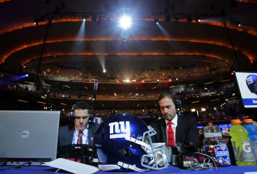 2012 NFL Draft at Radio City Music Hall in New York