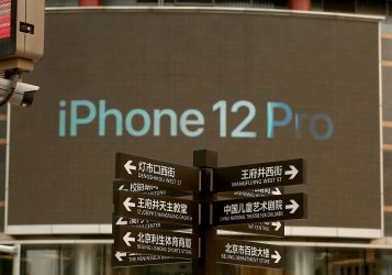 Apple Store Advertises Products in Beijing, China