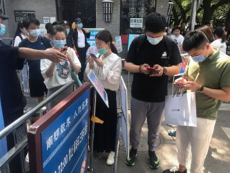 Chinese Download Health APP in Beijing, China