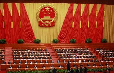 NPC closes in Beijing