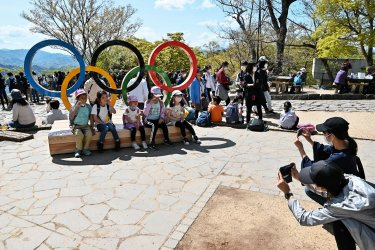 The Olympic rings displayed at Mt.Takao