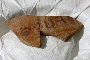A 3,100 Year Old Rare Inscription From The Era Of Biblical Judges Is Displayed