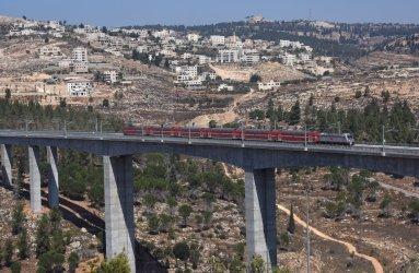 The New Jerusalem Fast Train Enters The Judean Hills