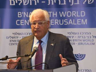 U.S. Ambassador to israel David Friedman Speaks In Jerusalem