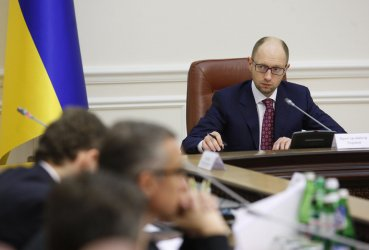Ukrainian Government Meeting on Crimea in Kieve