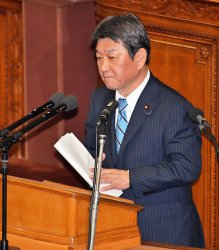 201st Ordinary Diet session begins in Japan