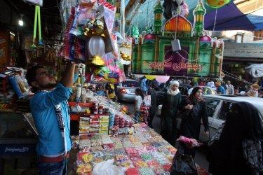 Muslim Holy Month of Ramadan in Gaza