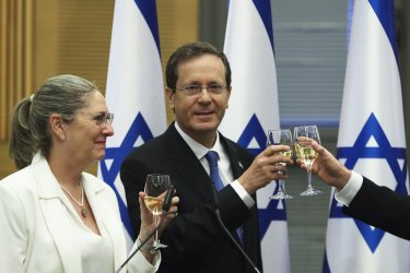 Special Session of the Knesset in Israel