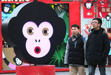 A shopping mall is decorated for China's Year of the Monkey in Beijing