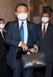The 203rd Extraordinary Diet session begins in Japan
