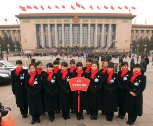 The CPPCC opens in Beijing