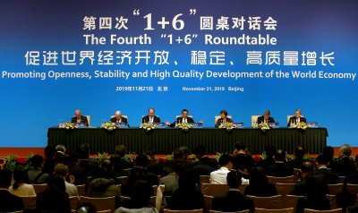 """World economic leaders attend the """"1+6"""" Roundtable in Beijing, China"""
