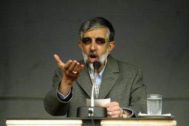 Iran's Parliament members participate in an anti-Israeli demonstration in Tehran.