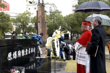 Beatification ceremony in Japan