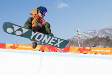 Ladies' Halfpipe finals at Pyeongchang 2018 Winter Olympics