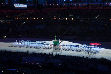 Closing Ceremony at the 2016 Rio Summer Olympics