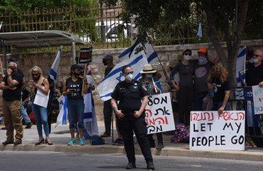 Israelis Protest Against Prime Minister Benjamin Netanyahu, Jerusalem