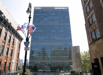 75th Anniversary of the United Nations General Assembly
