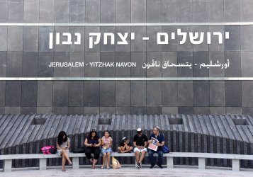 Israelis Wait To Ride The New Jerusalem Fast Train