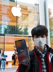Apple new iPhone 13 launch day in Japan
