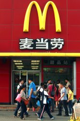 Chinese order food from a McDonald's in Beijing