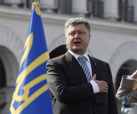 "Ukraine warns of ""full-scale war"""