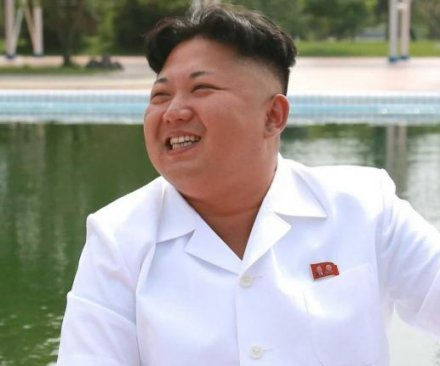 Kim Jong Un honored as 'global statesman' by Indonesia center