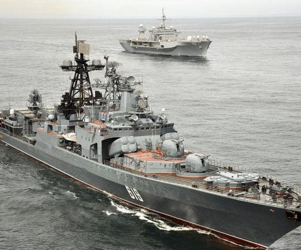 Russian warships enter English Channel