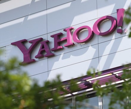 Verizon announces acquisition of Yahoo! for $4.83B