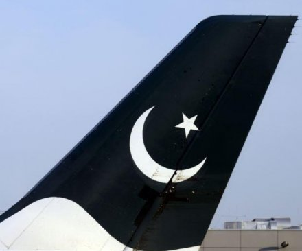 Plane carrying 47 crashes in Pakistan