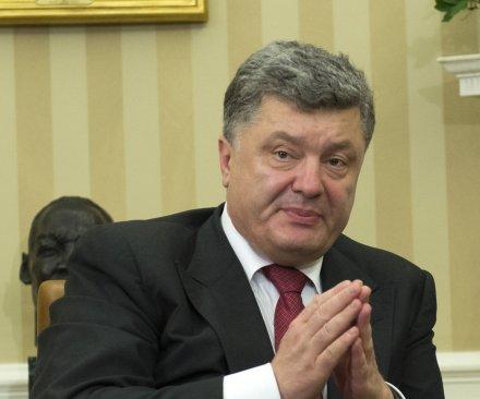 Obama refuses to grant Ukraine special non-NATO ally status
