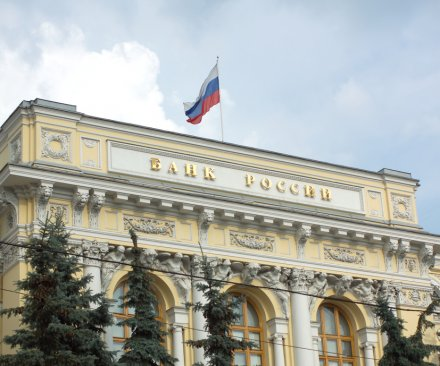 Russia running short on reserve funds