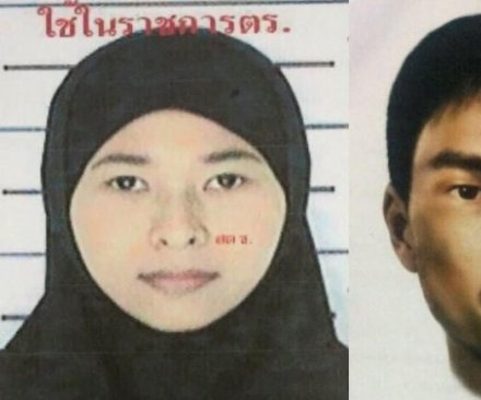 Two suspects identified in Bangkok bombing case