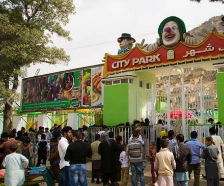 Amusement park opens in war-torn Afghanistan